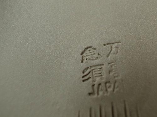 R0021471.JPG