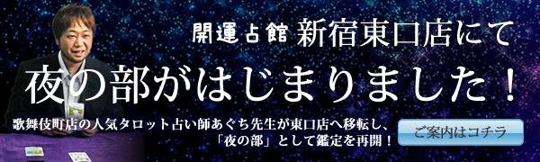 夜の部.jpg