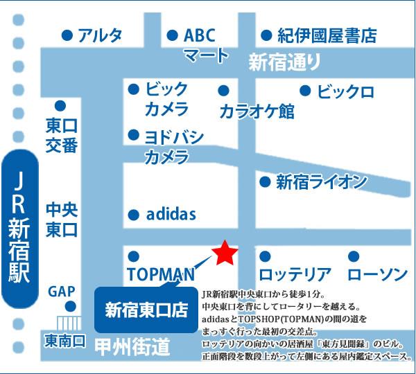 新宿MAP.jpg