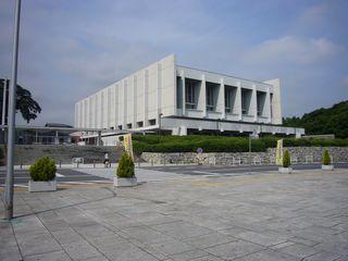 水戸県民文化センター