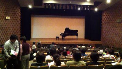 水戸県民文化センター小ホール