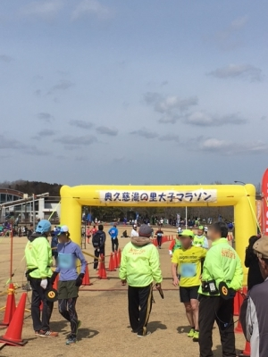 大子町ハーフマラソン