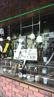 有田駅と風鈴店