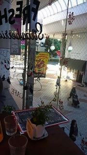 四ヵ町アーケードのお勧めカフェ