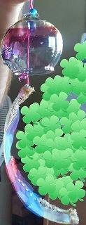 加賀の風鈴