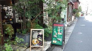 カフェ 一花五葉(いちかごよう)