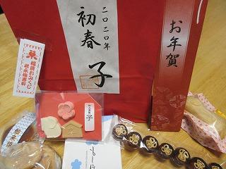 岩永梅寿軒の福袋
