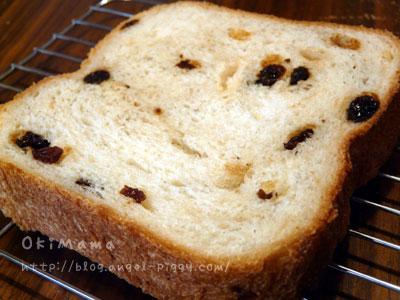レーズン入り食パン。