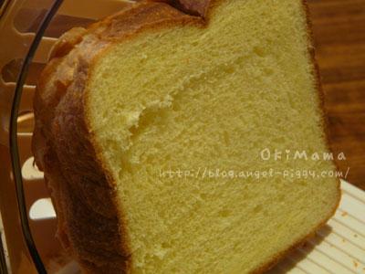 スイートパン。