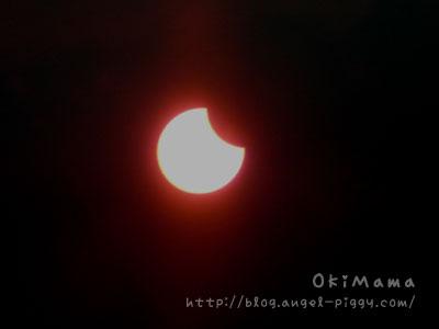 金環日食。