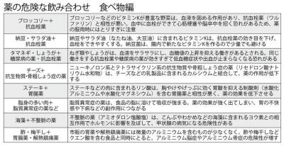 20190606-00000069-sasahi-000-2-view.jpg