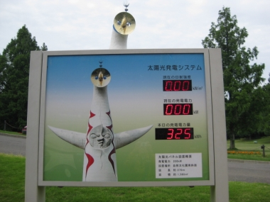 太陽光発電システム 表示板 2011.06.07