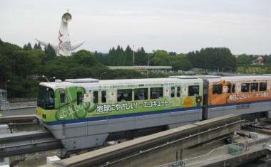 大阪モノレール、太陽の塔
