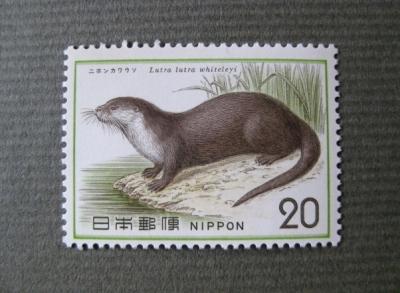 ニホンカワウソの切手