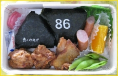 和田の86むすび