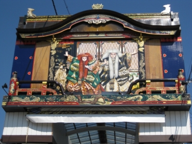 曳山子ども歌舞伎の図柄