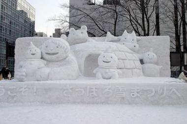 第58回さっぽろ雪まつり 雪像