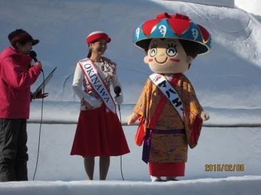 ミス沖縄とマハエ