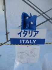 イタリアチーム プラカード
