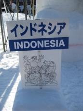 インドネシアチーム プラカード