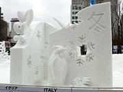イタリアチーム雪像
