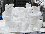 インドネシアチーム 雪像