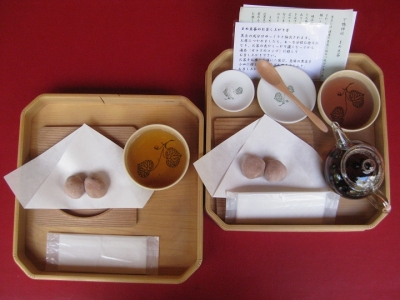 申餅とまめ豆茶セット