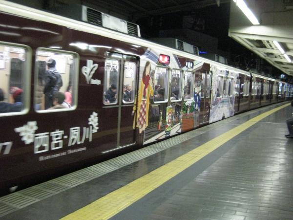 阪急電鉄神戸線ラッピング列車・ラッピング車両