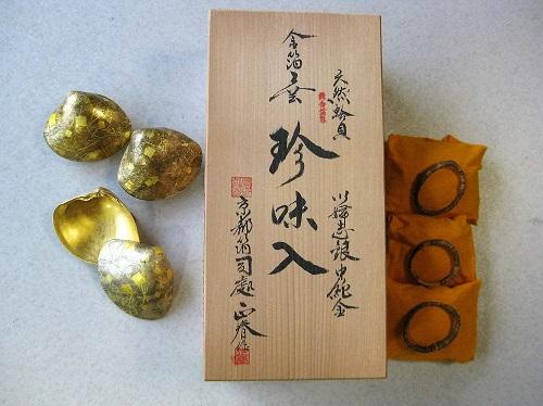 金箔工芸の珍味入れと箱書付の箱