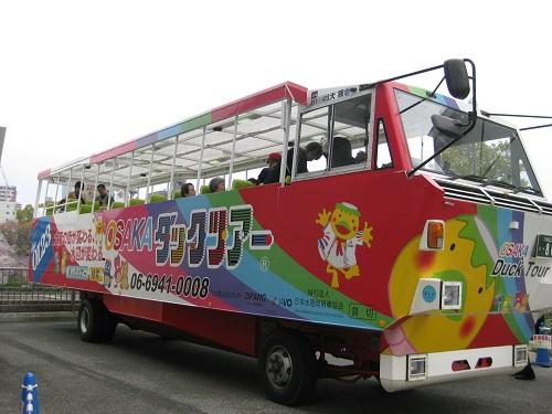 水陸両用観光バス