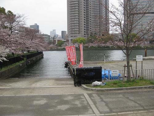桜之宮公園 大川の発着場