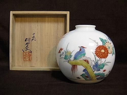 14代 酒井田柿右衛門の一輪生と箱書