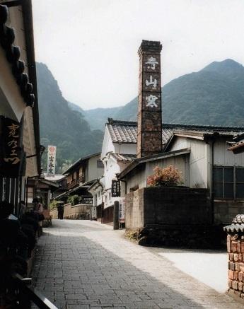 大川内山 煙突や窯元が立ち並ぶ