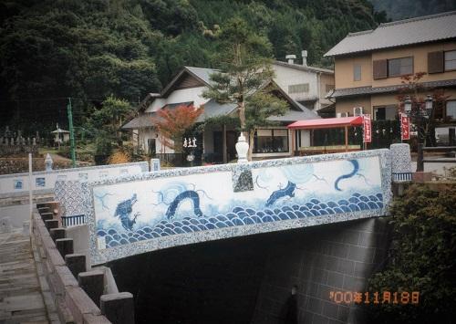鍋島藩窯橋