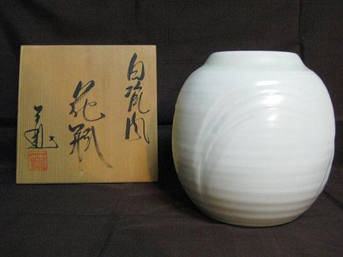 白磁風 花瓶と箱書
