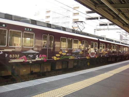 京都らしいラッピング列車 古都
