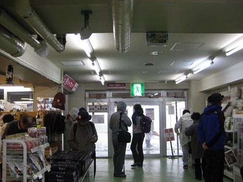 千畳敷駅売店出口からカールを見る