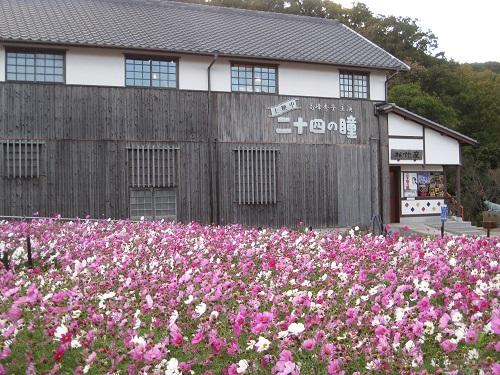 ギャラリー松竹座 映画館