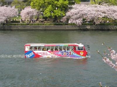 水陸両用観光バス 2