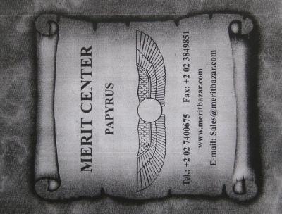 パピルス保証書コピーの表面