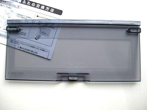 パナソニック ポスト1Bタイプ用 裏蓋(取出口蓋セット)