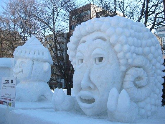 雪像 大泉 羊