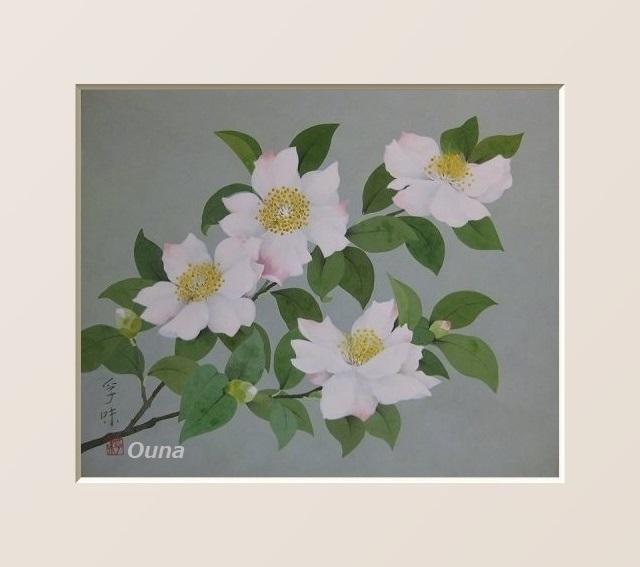 山茶花(サザンカ)の絵