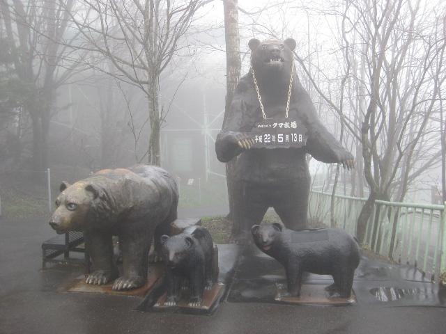 出迎えのクマさん一家