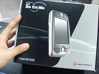 FOMA M1000