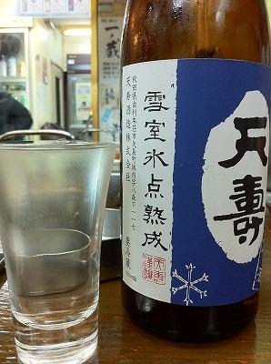 130525_天寿
