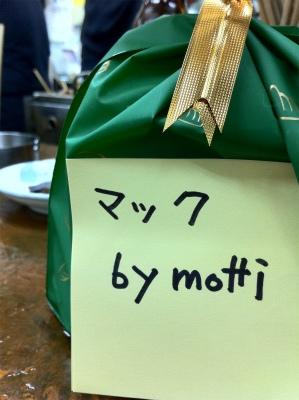 mottiさんからのプレゼント