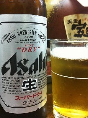 定番アサヒ小瓶