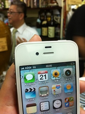 のりちゃんのiPhone4S(au)