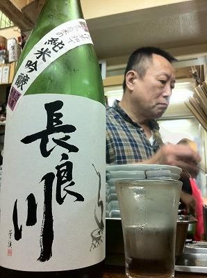 長良川_201110_02